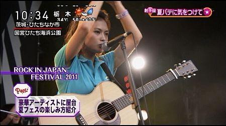 f:id:da-i-su-ki:20111013184445j:image