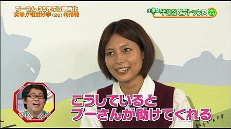 f:id:da-i-su-ki:20111013185119j:image