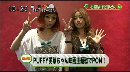 f:id:da-i-su-ki:20111013190910j:image