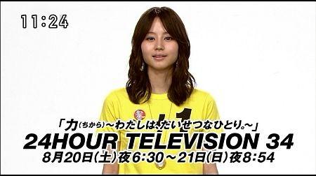 f:id:da-i-su-ki:20111013191900j:image