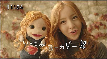 f:id:da-i-su-ki:20111013191901j:image