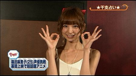 f:id:da-i-su-ki:20111013192340j:image