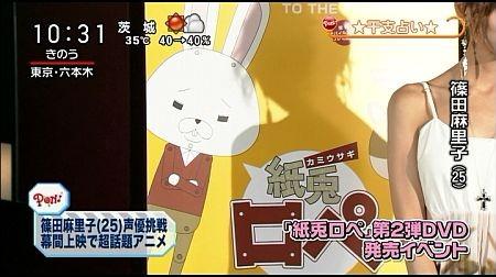 f:id:da-i-su-ki:20111013192516j:image