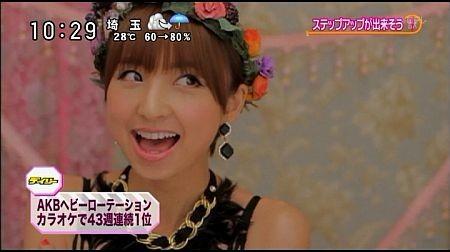 f:id:da-i-su-ki:20111013193227j:image