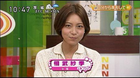f:id:da-i-su-ki:20111013193352j:image