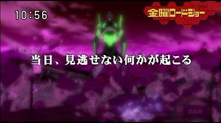 f:id:da-i-su-ki:20111013193559j:image