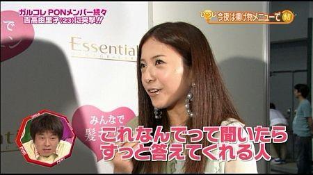 f:id:da-i-su-ki:20111013195243j:image