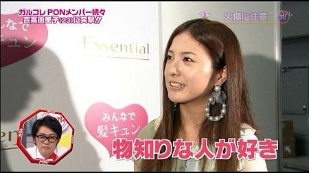 f:id:da-i-su-ki:20111013195244j:image