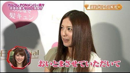 f:id:da-i-su-ki:20111013195245j:image