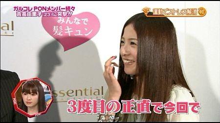 f:id:da-i-su-ki:20111013195246j:image