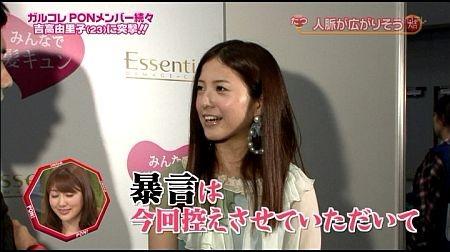 f:id:da-i-su-ki:20111013195247j:image
