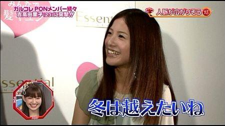 f:id:da-i-su-ki:20111013195249j:image