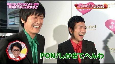 f:id:da-i-su-ki:20111013195250j:image