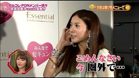 f:id:da-i-su-ki:20111013195310j:image