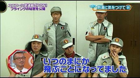 f:id:da-i-su-ki:20111013201344j:image
