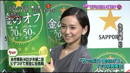 f:id:da-i-su-ki:20111013202006j:image
