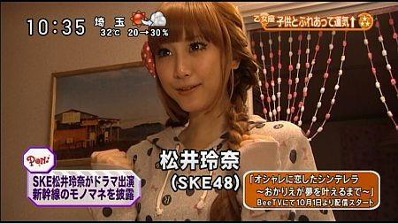 f:id:da-i-su-ki:20111013202504j:image