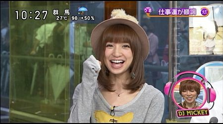 f:id:da-i-su-ki:20111013203410j:image