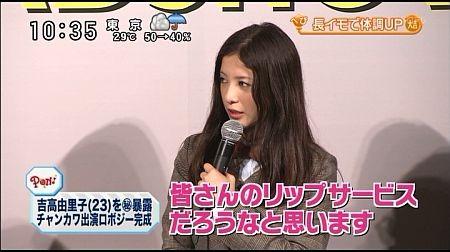f:id:da-i-su-ki:20111013203511j:image