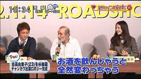 f:id:da-i-su-ki:20111013203513j:image