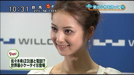 f:id:da-i-su-ki:20111013203753j:image