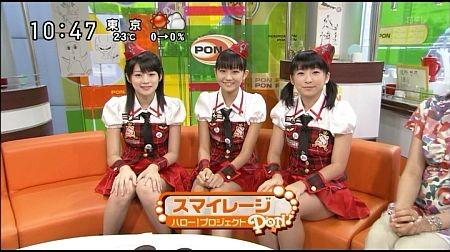 f:id:da-i-su-ki:20111013204229j:image