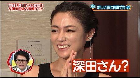f:id:da-i-su-ki:20111013204650j:image