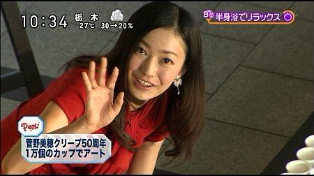 f:id:da-i-su-ki:20111013205308j:image