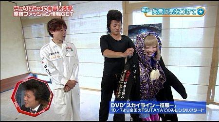 f:id:da-i-su-ki:20111013211031j:image