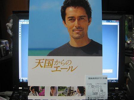 f:id:da-i-su-ki:20111014072935j:image