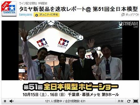 f:id:da-i-su-ki:20111014194144j:image