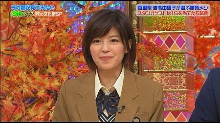 f:id:da-i-su-ki:20111014210521j:image