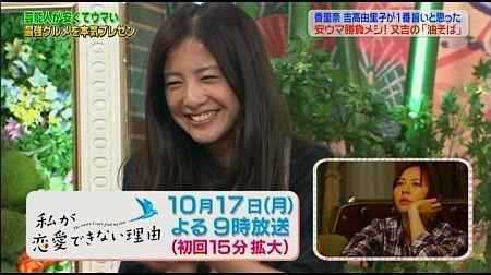 f:id:da-i-su-ki:20111014210932j:image