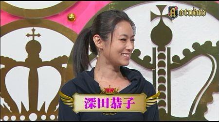 f:id:da-i-su-ki:20111014235946j:image