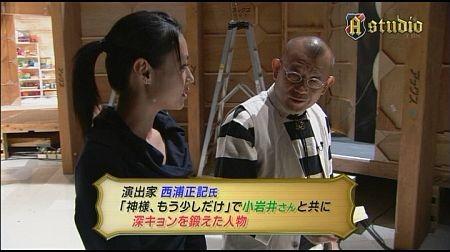 f:id:da-i-su-ki:20111015002008j:image