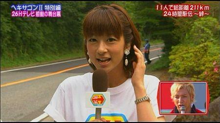f:id:da-i-su-ki:20111015005121j:image