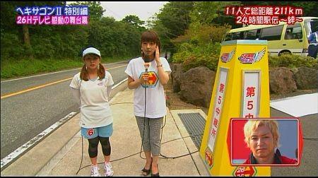 f:id:da-i-su-ki:20111015005132j:image