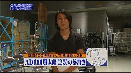 f:id:da-i-su-ki:20111015005720j:image