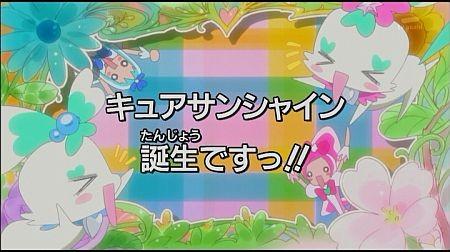 f:id:da-i-su-ki:20111015010603j:image