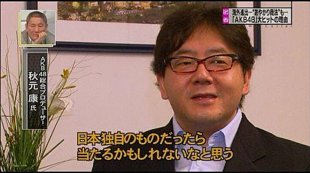 f:id:da-i-su-ki:20111015010753j:image