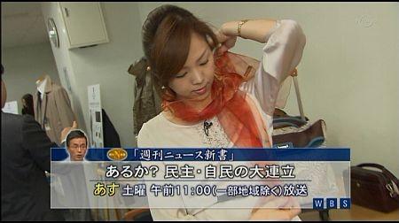 f:id:da-i-su-ki:20111015011440j:image