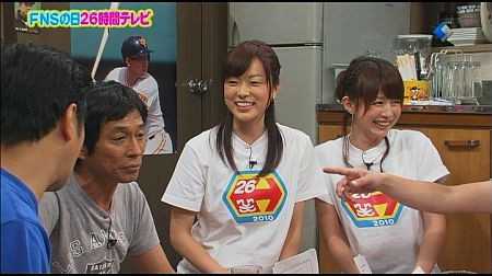 f:id:da-i-su-ki:20111015011800j:image