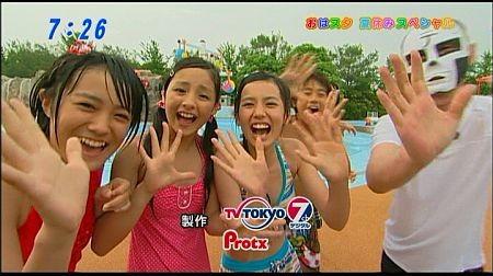 f:id:da-i-su-ki:20111015012609j:image