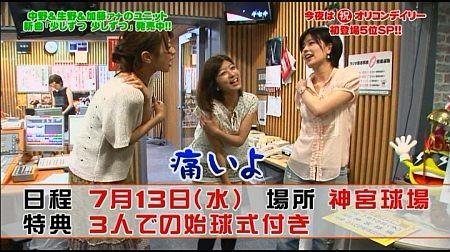 f:id:da-i-su-ki:20111015072851j:image