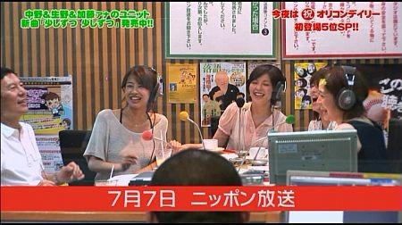 f:id:da-i-su-ki:20111015072853j:image