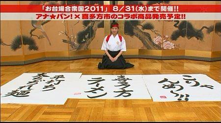 f:id:da-i-su-ki:20111015073150j:image