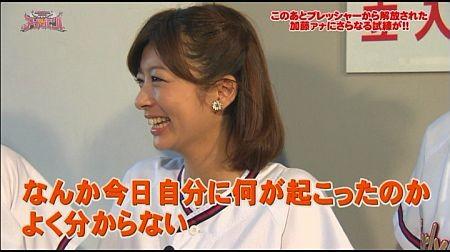 f:id:da-i-su-ki:20111015073152j:image