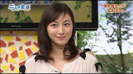 f:id:da-i-su-ki:20111015185802j:image