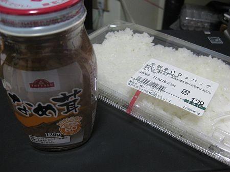 f:id:da-i-su-ki:20111015202040j:image