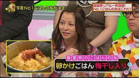 f:id:da-i-su-ki:20111015210747j:image